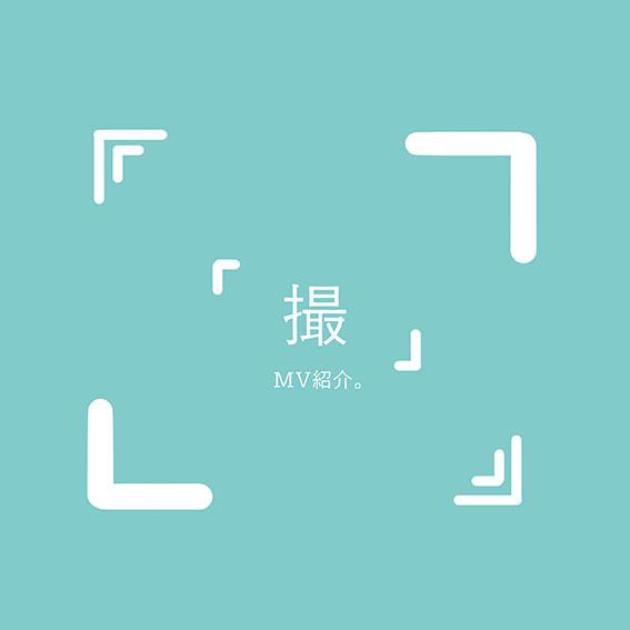 mv_header